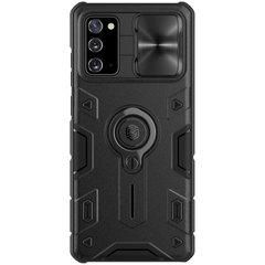 TPU+PC чехол Nillkin CamShield Armor no logo (шторка на камеру) для Samsung Galaxy Note 20 Черный